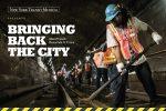 Bringing Back the City Exhibit